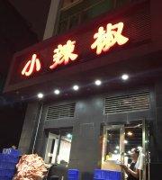 Xiao LaJiao (Main Branch)