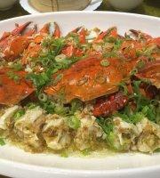 Causeway Seafood Restaurant