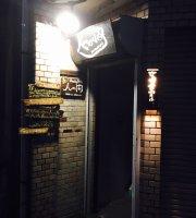 Standing Bar Hitonoma