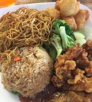 J&H Chinese Restaurant