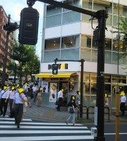 Doutor Coffe Shop, Hanzomon Ichibancho