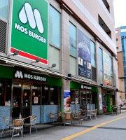 Mos Burger Hamamatsu Zaza City
