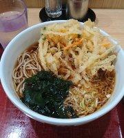 Nadai Hakone Soba Machida