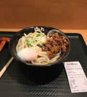 Hanamaru Udon Kyoto Nishiki