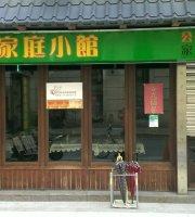 Feng Lou Family Restaurant