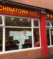 ‪China Town Noodle bar‬