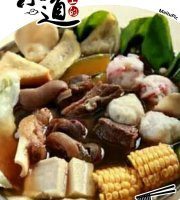 Da Fei Shan Lamb Specialty