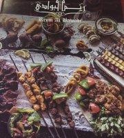 Reem Al Bawadi Restaurant I مطعم ريم البوادي