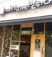 Coffee E Banhada