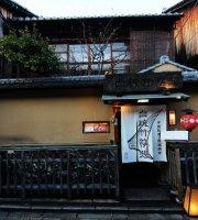 Baiwanjukuwairo Gion