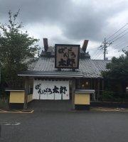 Bando Taro Tsukuba Gakuen Chuo