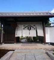 Tsujirihei honten