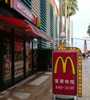 McDonald's Lala Port Tokyo-Bay Kitakan