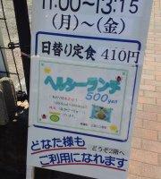 Pub Cook Hitachi Shain Shokudo