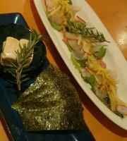 Setouchi Bar Plus