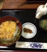 Restaurant Miuraya