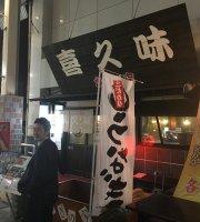 Kikumi Main Store