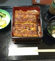 Unagi Shinkawa, Aeon Town Narita Tomisato
