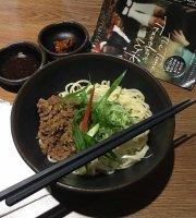 Du-Li Beef Noodle