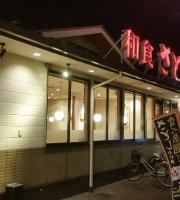 Japanese Restaurant Sato Matsuzaka