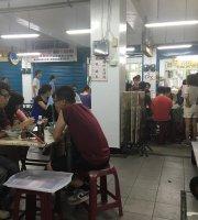 Lai Ma Ma Tofu Pudding