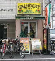 Chandany