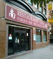 Restaurante Chino Parquesur