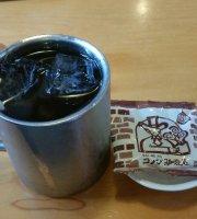 Komeda's Coffee Matsuzaka Chuo