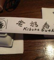 Kibune Sushi Restaurant