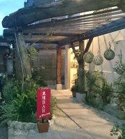 Tuunda Bar & Dining