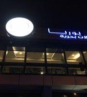 Kaboria Restaurant