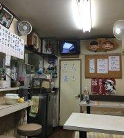 Dumplings Center Misasa