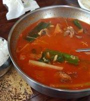 Ihwasu Tradition Spicy Beef Soup
