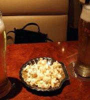 Shinjuku Bar Cream