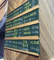 Hibiki Seafood