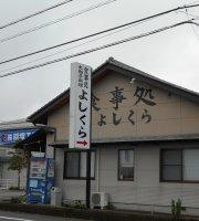 Oshokuji Dokoro Yoshikura