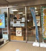 Furatto Shinjuku Koko Kara Cafe