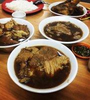 Chow Kiat Bak Kut Teh