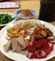 A Guo Qiezai Noodles