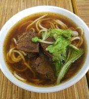 Man Ting Fan Beef Noodles