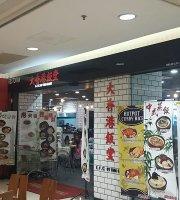 Aeon Tmn Maluri Hong Kong Kim Gary Restaurant