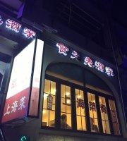 Shi WeiXian