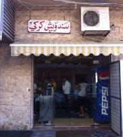 Sandwich Karki
