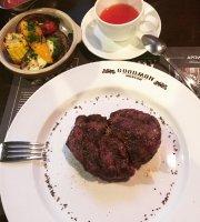 Goodman Steak House