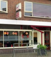 "Chinees Indisch Restaurant ""Peking"""