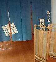 Yumoto Hanatei