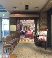 Le Salon de Nina's Queen's Square Yokohama