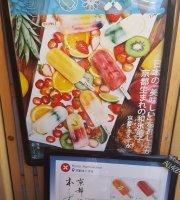 Kyoto Honkuzu Pops, Kiyomizu