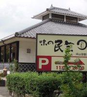 Aji No Mingeiokayama