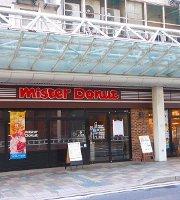 Mister Donut Fukui Ekimae
